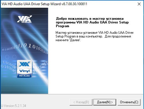 Via hda audio driver for mac.